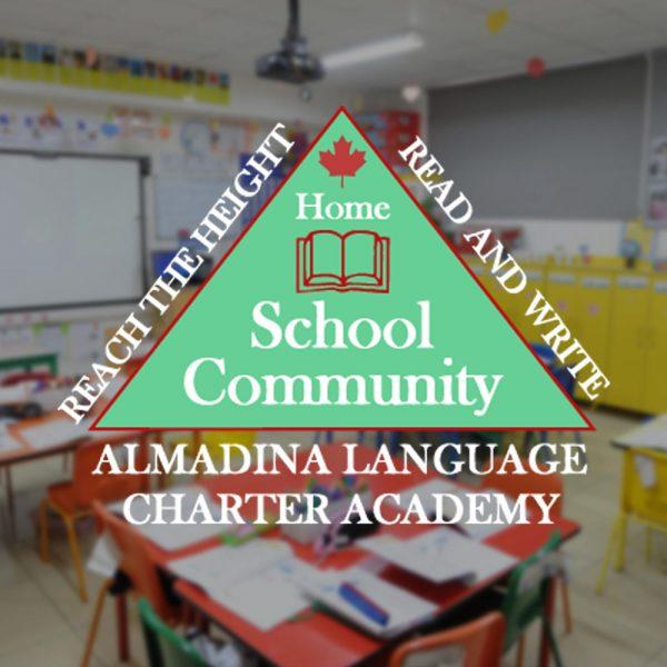 Almadina Teachers Resource Image Small